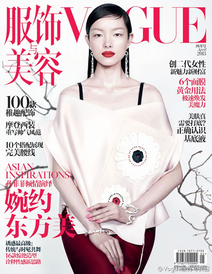 Fei Fei Sun for Vogue China by Willy Vanderperre, April 2013