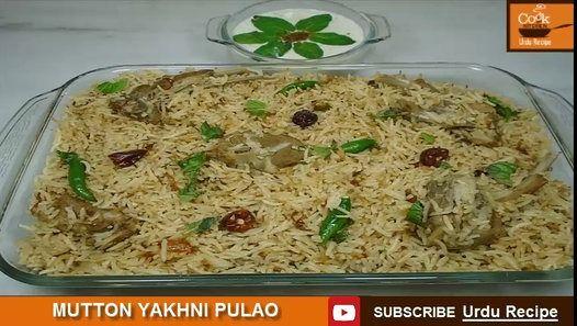 Mutton Yakhni Pulao By Urdu Recipe