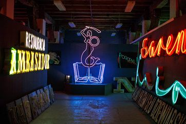 Neon museum | Warsaw  36 Hours in Warsaw, Poland - The New York Times