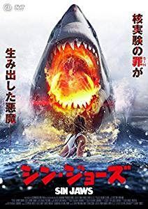 核弾頭シャークが人類を絶望の渦に陥れるパニック・アクション。核実験で放射能を浴びたサメの群れが暴走し、ビーチは大パニックに。ライフセーバーの若者たちは、襲撃を食い止めようと奔走する。監督は、A・B・ストーン。