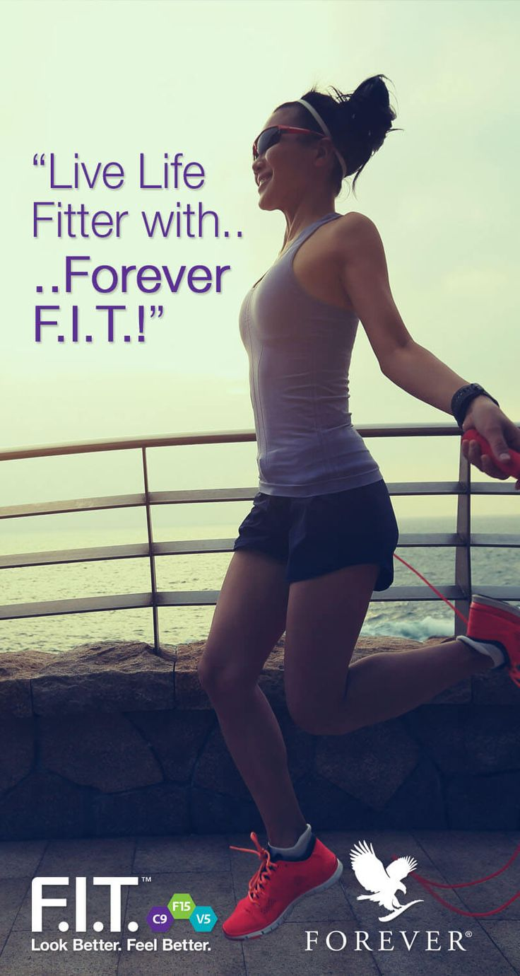 Don't forget to workout this weekend! With the Forever F.I.T. program you'll learn to make regular exercise a part of your daily routine! #IAmForeverFIT #F15 #C9 #Fitness #weekendwarriors #FIT