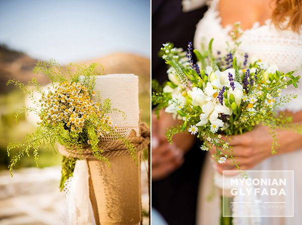 Greek Island Wedding | Stylish Boho Wedding | Konstantinos & Maria Tzia 26.07.2014