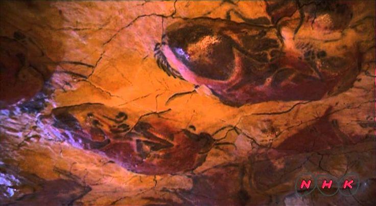 Paleolithic cave art essays