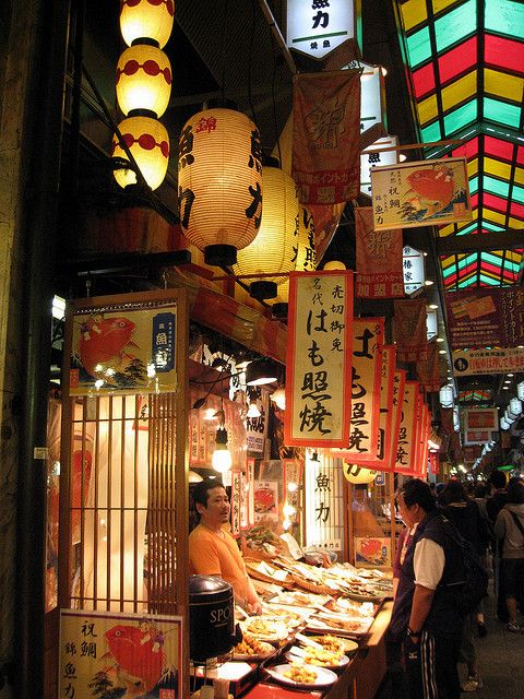"Nishiki Market, kyoto,Japan . Nishiki Market is a narrow, shopping street, lined by more than one hundred shops. Known as ""Kyoto's Kitchen"", Nishiki Market has a history of several centuries, and many stores have been operated by the same families for generations."