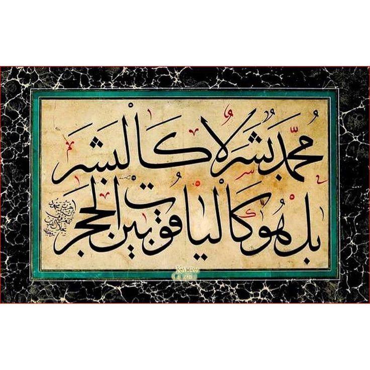 Muhammedun beşerun la kel beşer Bel huve kel yakuti beynel