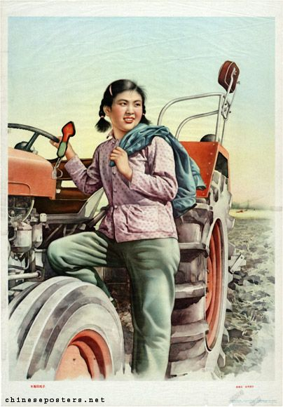 Female tractor driver