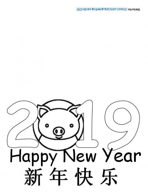 cute little card to print and color for year of the pig in. Black Bedroom Furniture Sets. Home Design Ideas