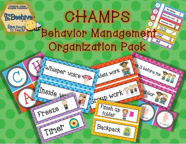 CHAMPS Behavior Management signs. Great to use with PBIS Set clear expectations for your students to help them succeed!