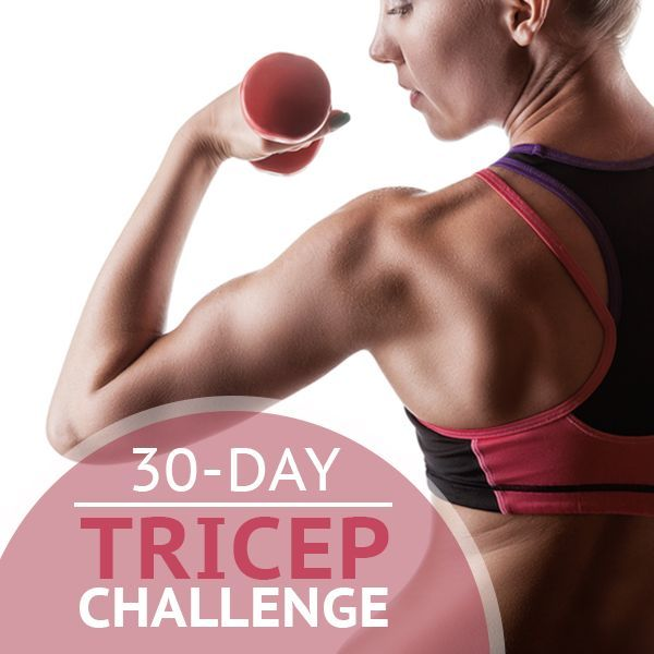 Slim your arms with our 30 Day Tricep Challenge! #tricepchallenge #workoutchallenge