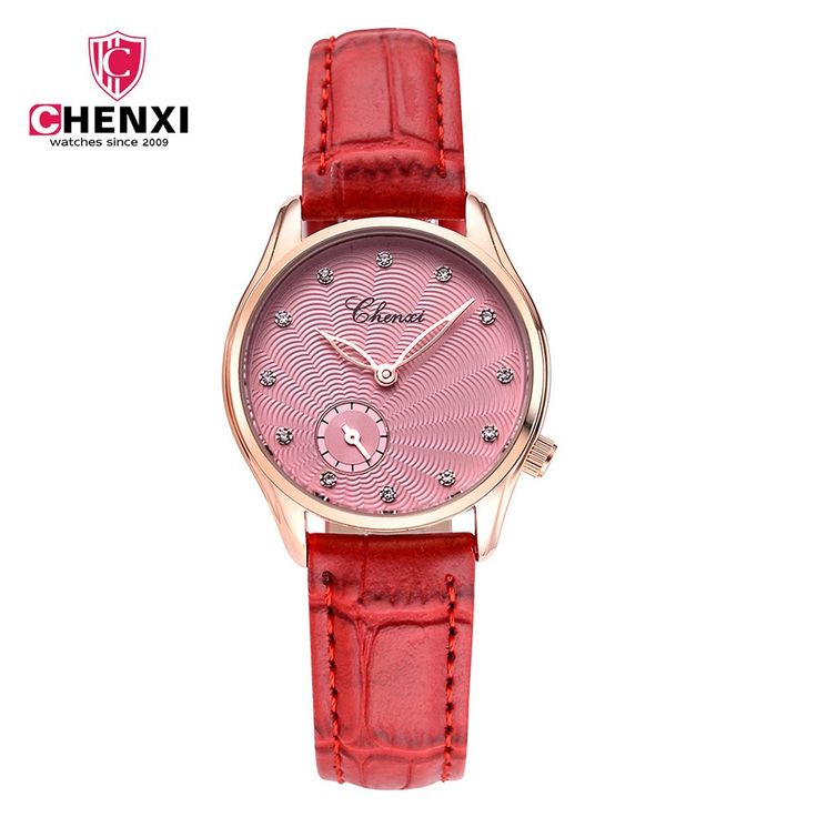 nice 2017 Summer CHENXI Brand Lady Casual Watches Gold Pink Rhinestone Leather Strap Elegant Women Watch Business Fashion Girl Clock