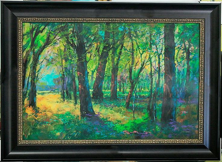 I like the perspective. I like the fact that to the left is the edge of the wood onto a field, but as you move to the right you are looking into woodland. Artist: Michael Schofield; no title; Description: Mixed Media Hand Signed and numbered. From auction website www.invaluable.com
