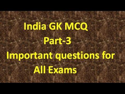 India GK MCQ Part-3
