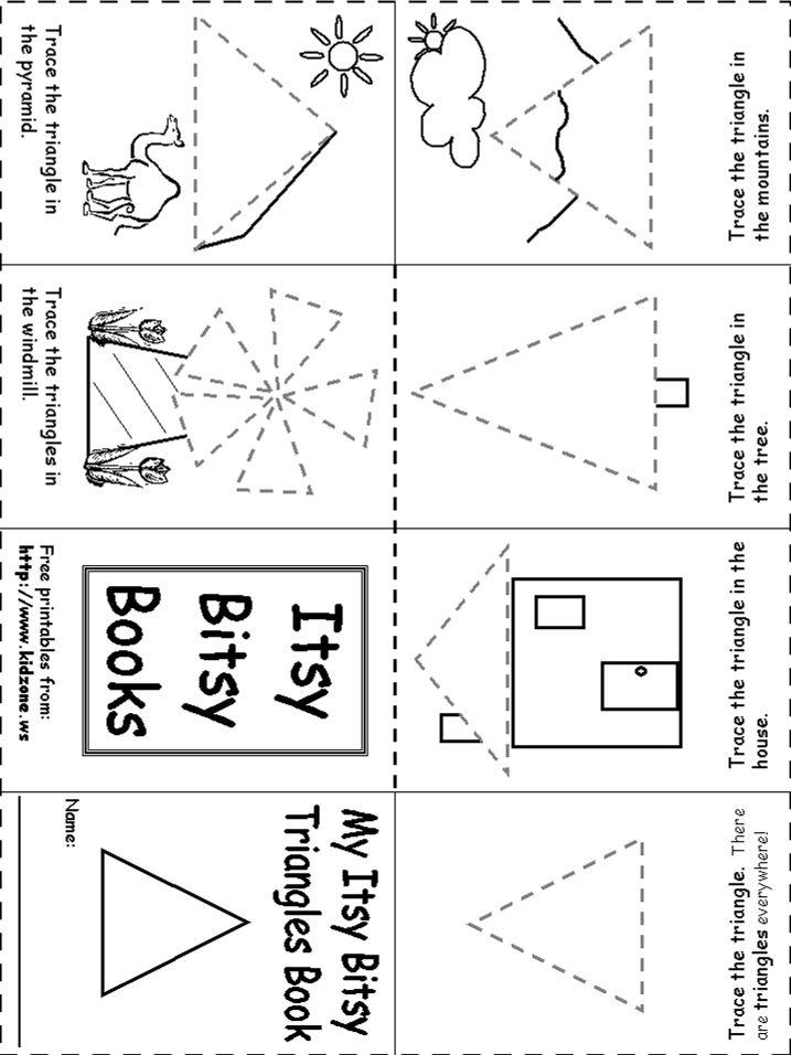 shapes recognition practice worksheet
