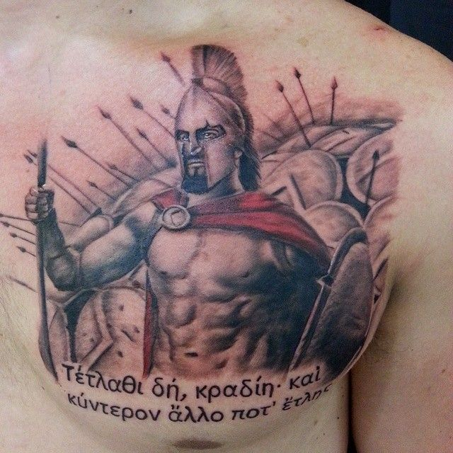 #300 #longelifetattoo  #longlife #longlifeaftercare #warriortattoo #sparta #spartan #greek #bostontattoo #angelofernandes #chesttattoo #tattoo #bostontattoo www.empiretattooinc.com