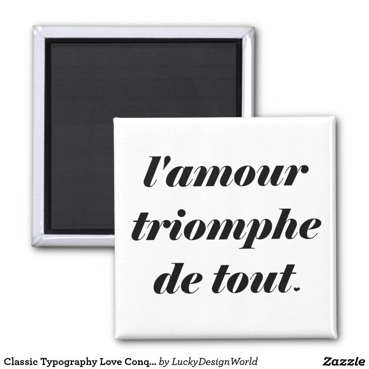 "Classic Typography Love Conquers All, Amour Quote Magnet. Modern. Stylish. Chic. This elegant typography design features a French inspirational quote ""l'amour triomphe de tout"" with a little heart as well. The essential meaning of the words is ""love conquers all"". Love prevails and every heart is uniquely loving."