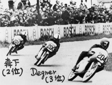 1963-世界選手権レ-ス 本文-1  西ドイツGPの森下・Degner・Anderson
