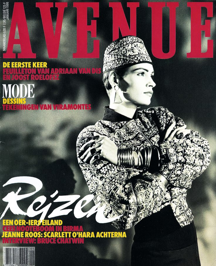 Famke Janssen in P&H on the cover of Avenue, styling Franciscus Ankoné, photo Maarten Schets, 1985/6