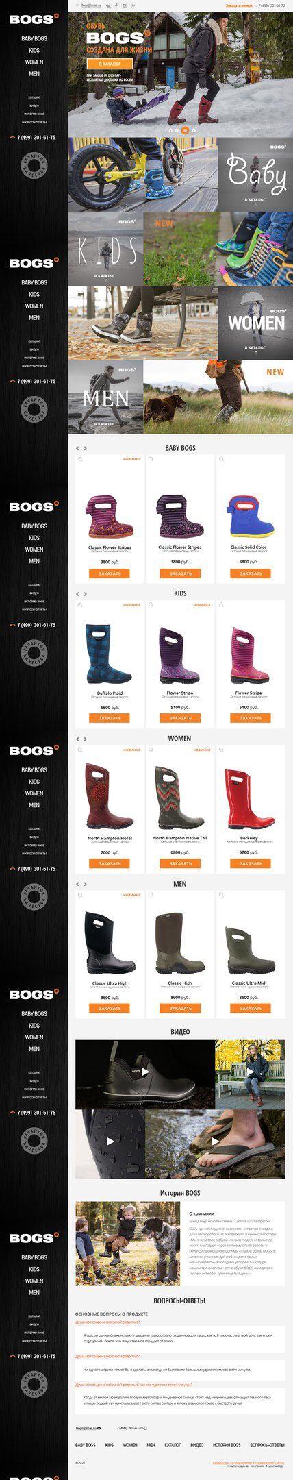 Интернет-магазин обуви #мультзавод #сайт #дизайн #разработкасайта #вебстудия #web