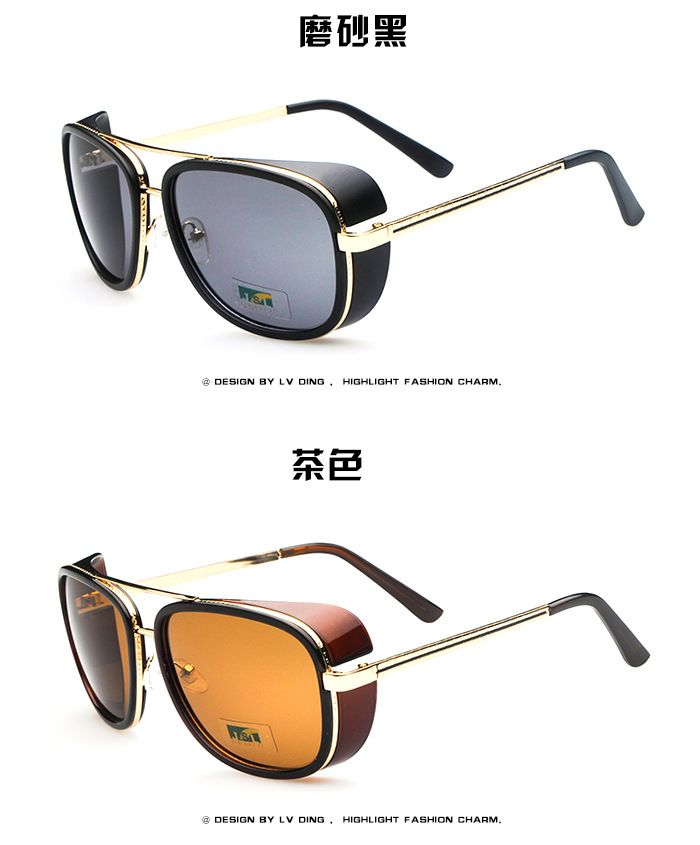 New Lron Man Retro Frame Cute Men Sunglasses Women Brand Designer Sun Glasses Steampunk Oculos De Sol Feminino Goggles-in Sunglasses from Apparel & Accessories on Aliexpress.com