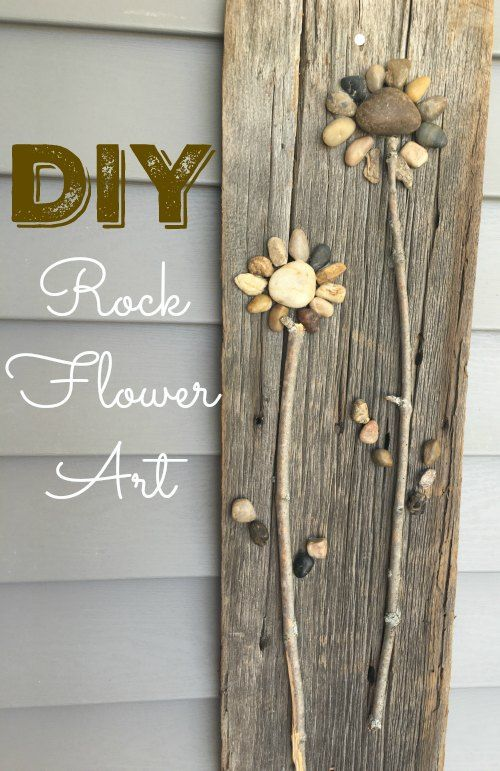 DIY Rock Flower Art on Having Fun Saving.  A fun craft project for the whole family!