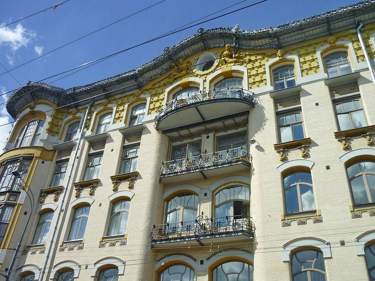 Вокруг дома Маргариты, или загадки Льва Кекушева - Этот город наш с тобою