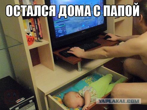 http://s00.yaplakal.com/pics/pics_original/4/4/6/2955644.jpg