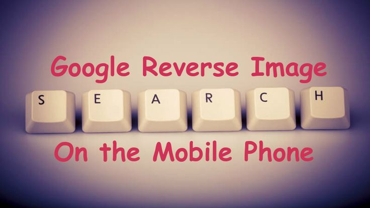 Google Reverse image search on the mobile phone will help you in many ways. The process of reverse searching is also not so hard just select the image through which you want to search and merely get the details.