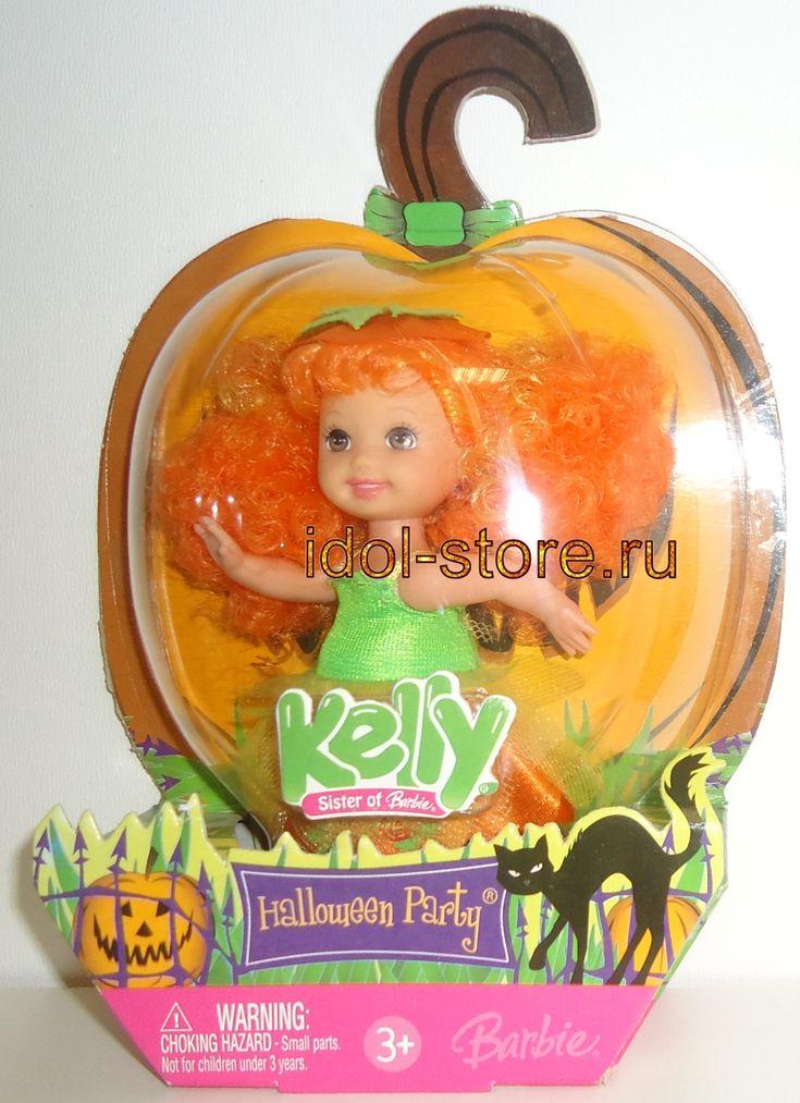 Barbie MATTEL, Halloween Party - Kelly doll as Pumpkin. Вечеринка в честь Хэллоуин, маленькая кукла Келли как тыква, сестра Барби
