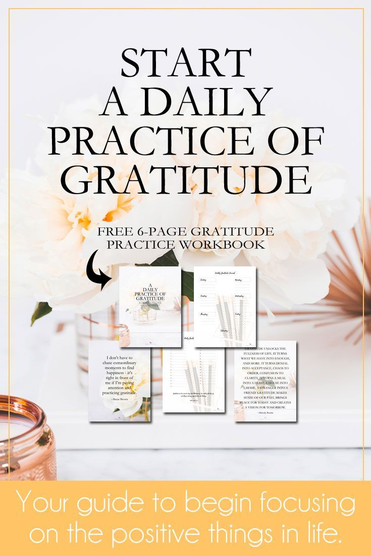 Feel and express gratitude as a regular practice and you will see your life is extraordinary. Gratitude is a wonderful way to start the day and create an overall feeling of contentment and happiness. Click through to download the FREE 6-page gratitude workbook. Pin it now and share it with your friends.