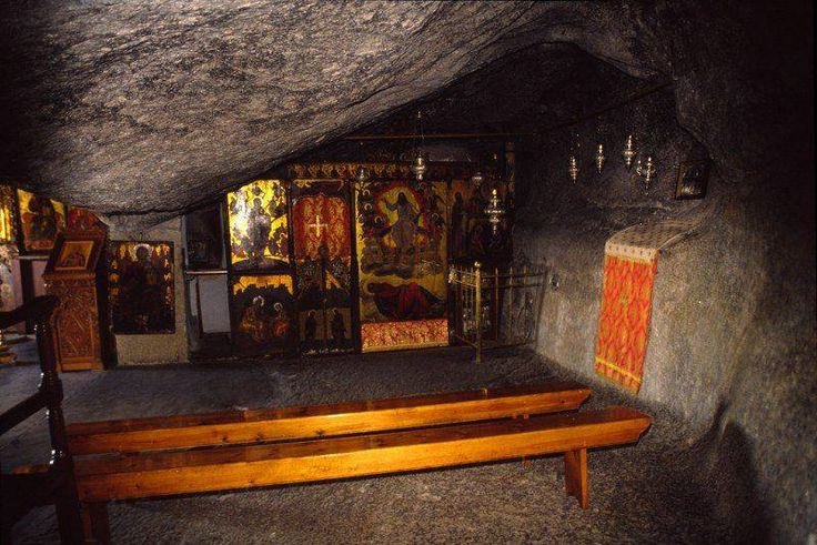 Inside The Cave Of Revelation At Patmos - Greece