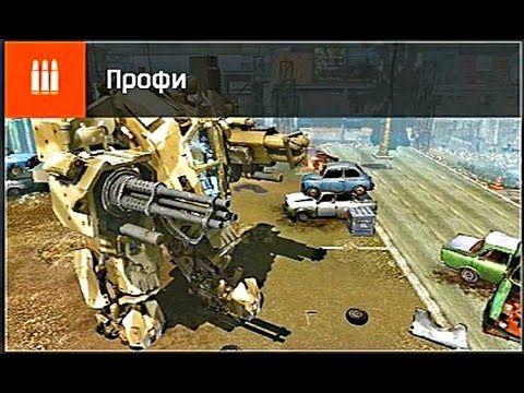 """Warface  the mission of the God of war. Варфейс """"Бог войны"""" прохождение"""