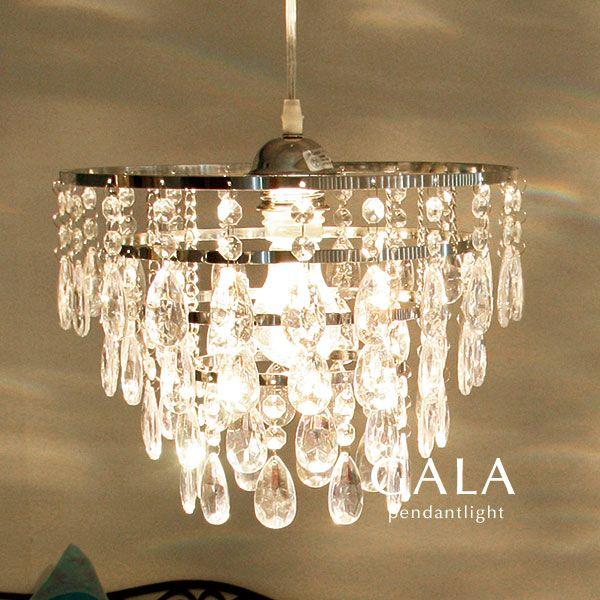 バランスの良いサイズ感のプチシャンデリアGALAです。アクリルから反射する光がうっとりするほど美しく、落とすシルエットさえもデザイン性の高さを感じます。