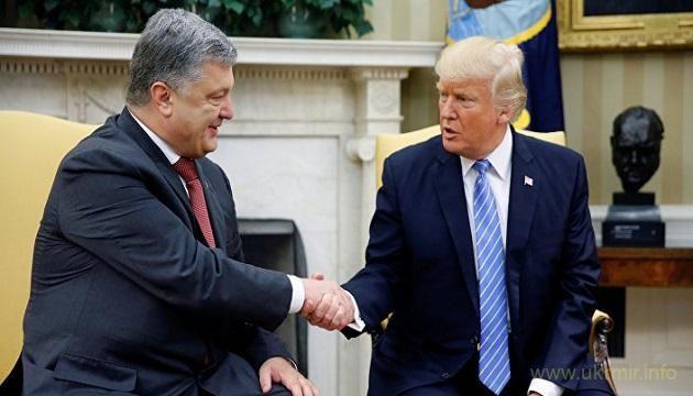 В Нью-Йорке в эти минуты началась встреча Президента США Дональда Трампа и Президента Украины Петра Порошенко.  На встрече планируется обсудить ряд вопросов, связаных с развитием взаимных политико-экономических отношений, а также поддержкой США курса на возобновление мира на Донбассе.  В частнос