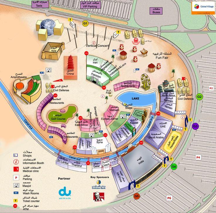 Dubai - Global Village 2008 and Al Reem