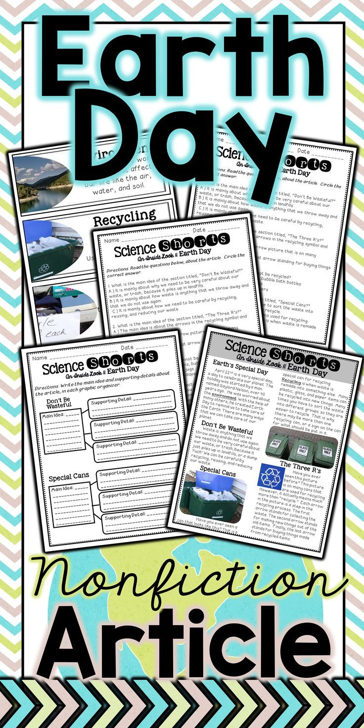 Earth Day informational article and MORE!  Lots of text features and main idea practice!