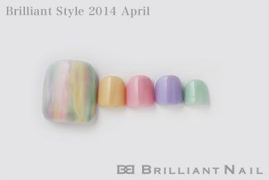 ブリリアントスタイル2014年4月号-ちび爪でも可愛いスプリングネイルNo.02