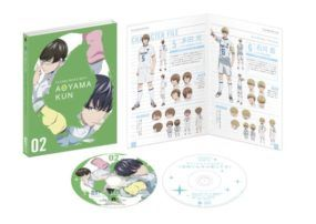 Fourth 'Cleanliness Boy! Aoyama-kun' Anime DVD/BD Release Packaging Surfaces