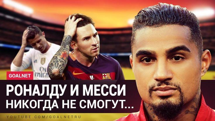 Футболисты, которые ЗАБИВАЛИ во всех ТОП лигах Европы » ТОП 5