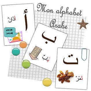 Musulmans Petits Et Grands | Arabe