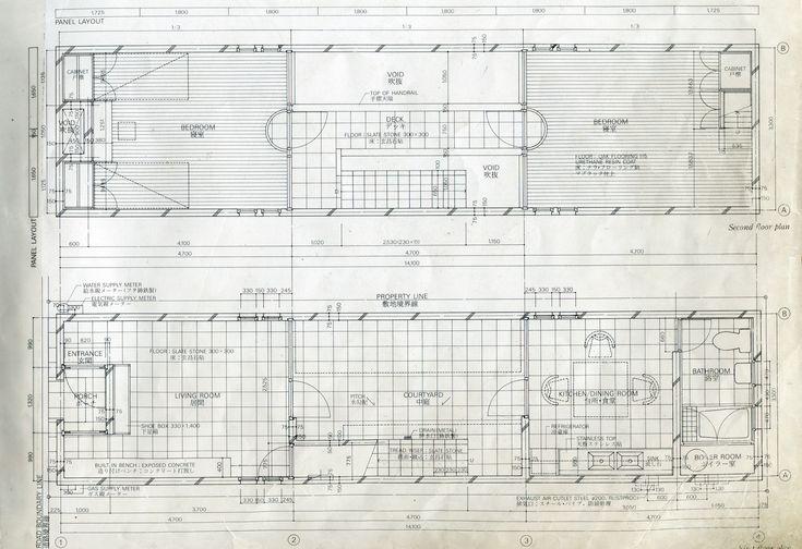 37 Best Tadao Ando Azuma House Images On Pinterest