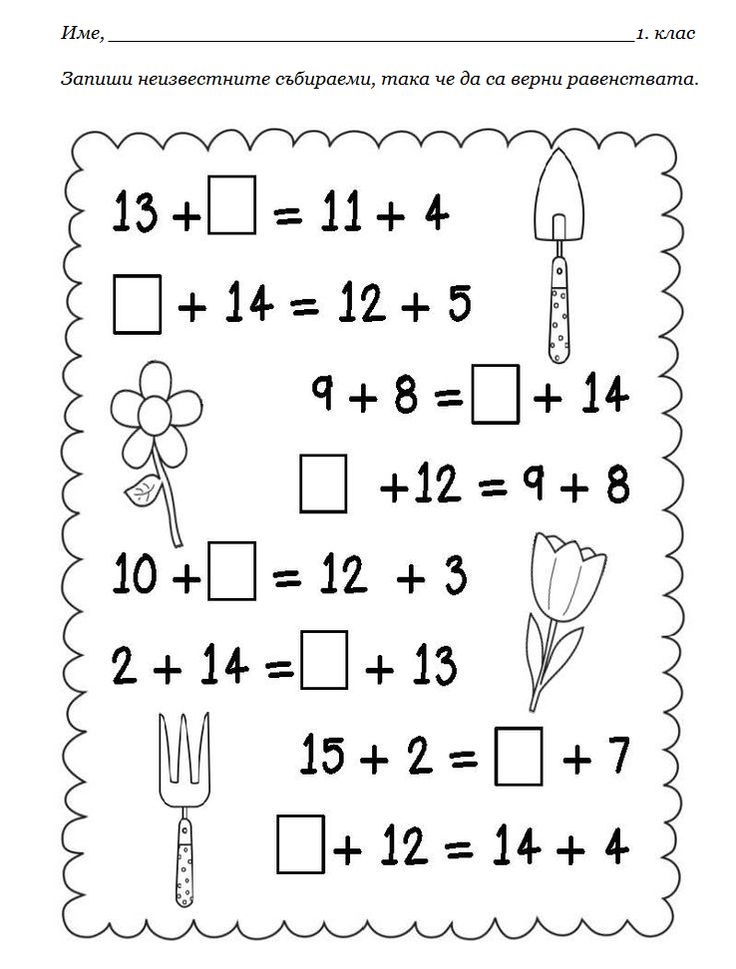 15 best Mathematics: Grade 4 to 6 images on Pinterest
