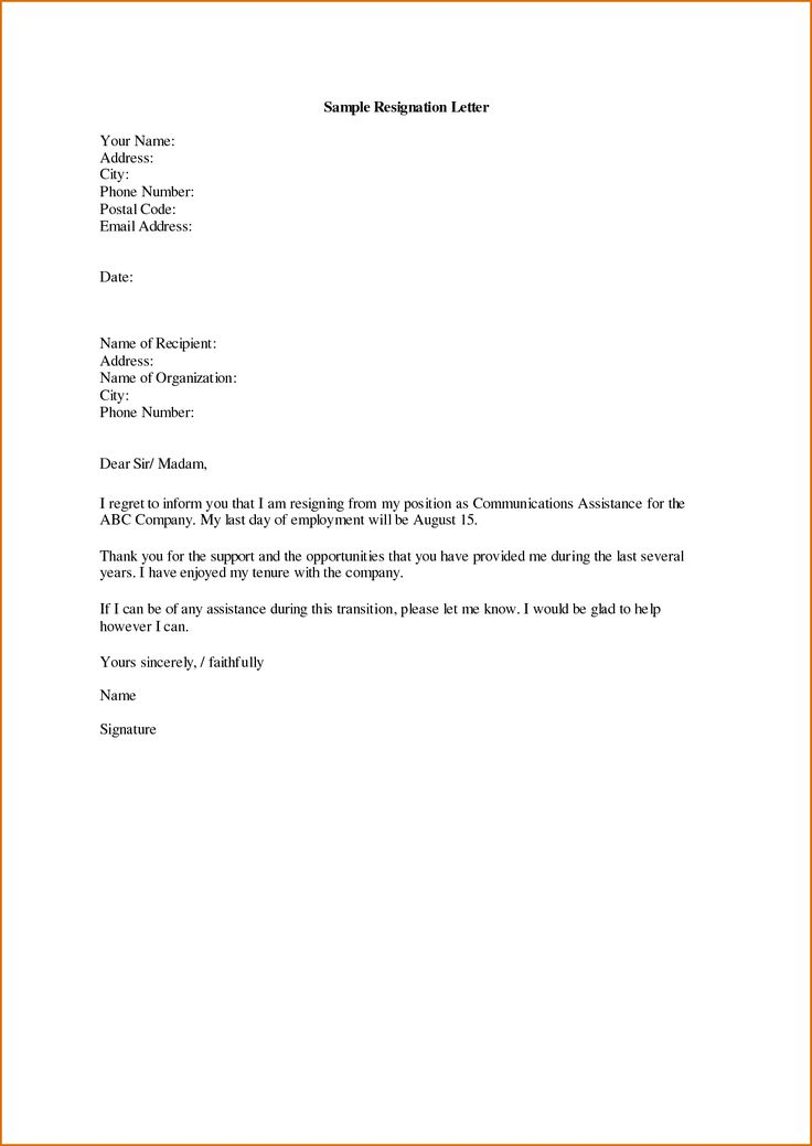 Sample Letter. Printable Sample Letter Of Resignation Form Best 25