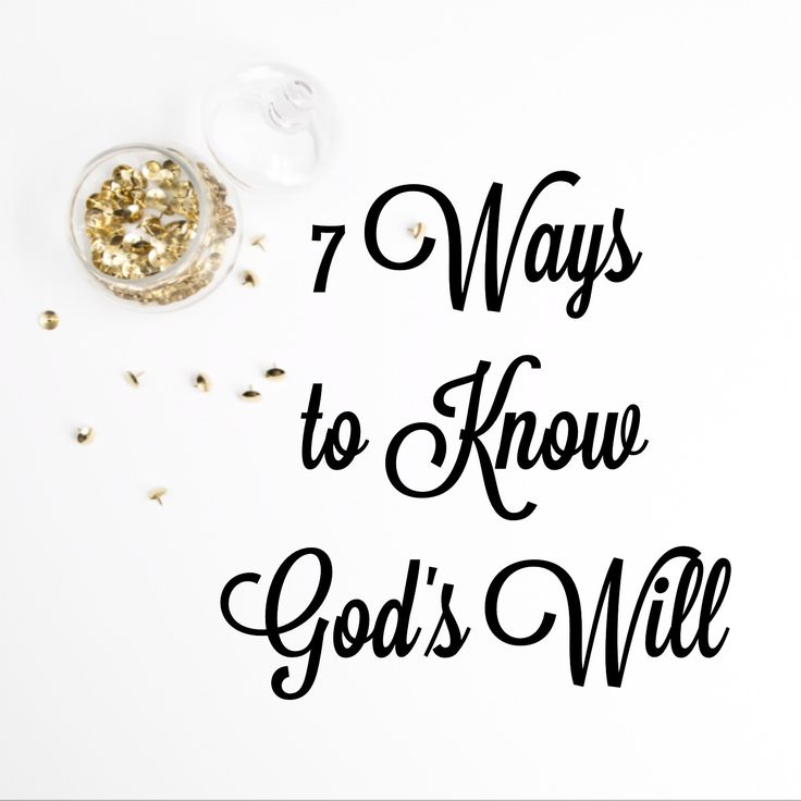 "How often do all women struggle with this question, ""God what is your will for me?"" In so many different situations we ask this question. Here are 7 ways to find the answer."