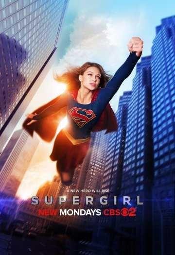 Супергерл / Супердевушка 1-2 сезон (2015) смотреть онлайн в хорошем качестве HD 720 - Киного