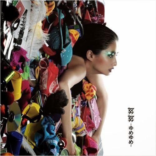 ONE OK ROCK – Yume Yume  ▼ Download: http://singlesanime.net/single/one-ok-rock-yume-yume.html