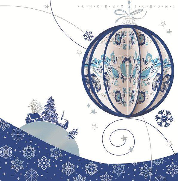 Мультфильмов картинки, новогодняя открытка электронная дизайн