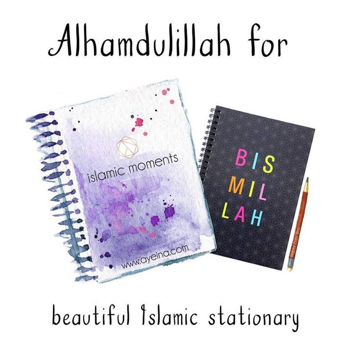 152: Alhamdulillah for beautiful Islamic stationary #AlhamdulillahForSeries
