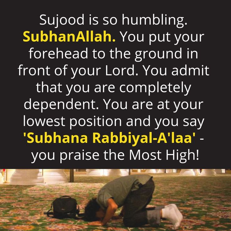 Sujood is the most humbling.