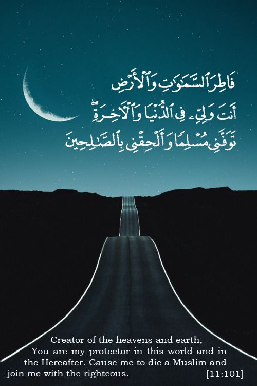 9 Best Islamic Wallpapers Images On Pinterest