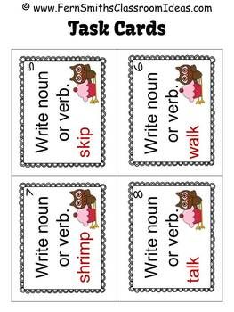 Noun or Verb? St Valentine's Day Task Cards and Recording Sheet Freebie